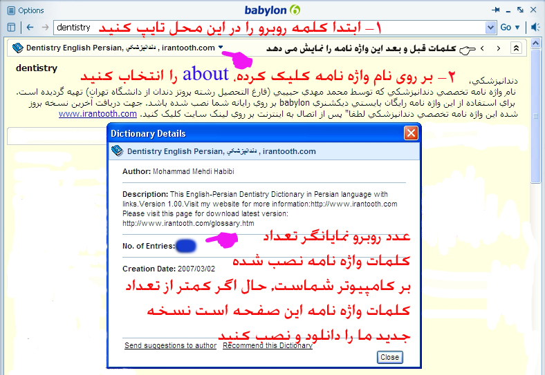 Aryanpour - English to Persian Dictionary and Farsi Translator